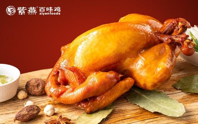 10月23日起紫燕百味鸡新品吮指香辣翅尖全国6.9折陆续上市